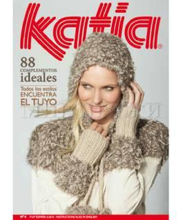 Журнал Katia