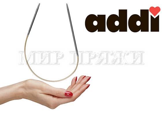 Спицы Addi круговые носочные Sockenwunder