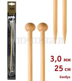 Спицы Addi прямые бамбук 25 см