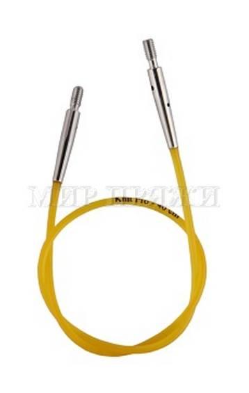 Тросик желтый для съемных спиц длина 20 см (40 см со спицами), KnitPro