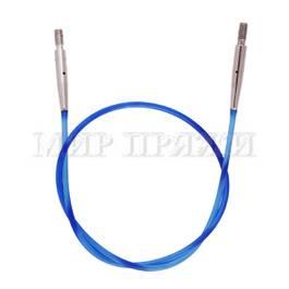 Тросик голубой для съемных спиц длина 28 см (50 см со спицами), KnitPro