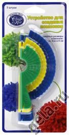 Устройство для создания помпонов, 3 размера, 4 см, 5 см, 8 см