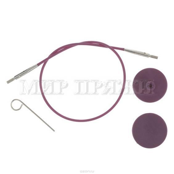 Тросик для съемных укороченных спиц фиолетовый 28 см (50 см со спицами), KnitPro
