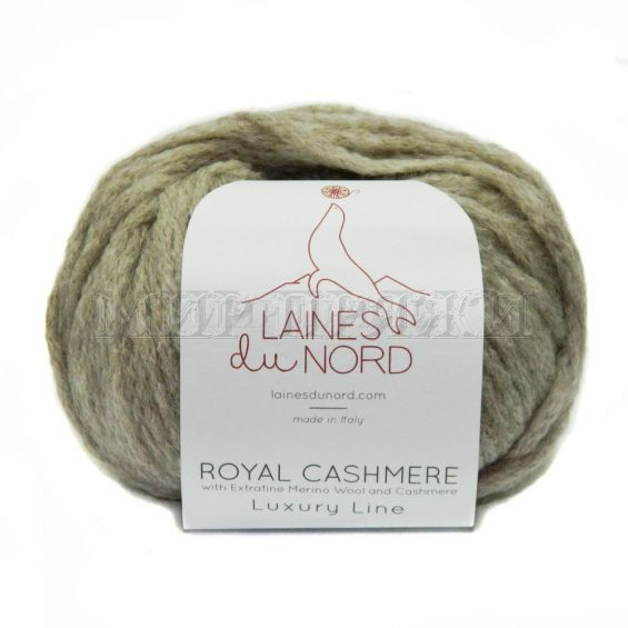 Royal Cashmere