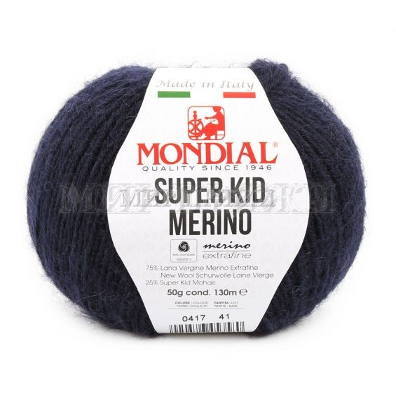 Super kid merino