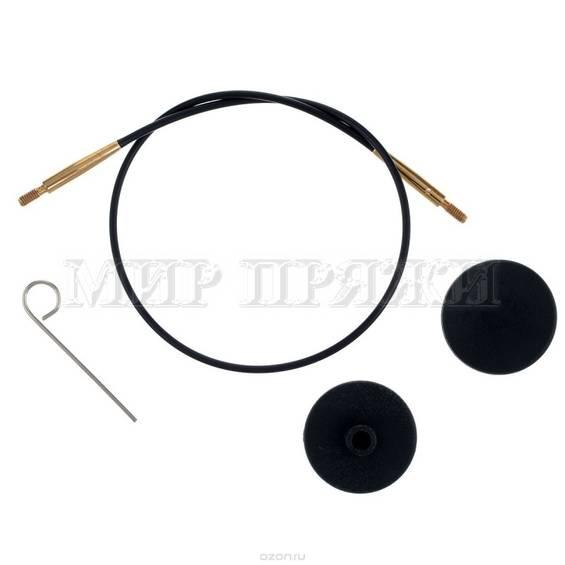 Тросик для съемных спиц с золотым напылением, длина 28 см (50 см со спицами), KnitPro